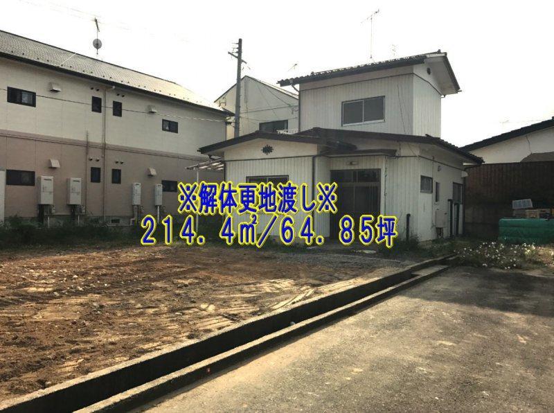福島市の不動産情報 株式会社 伊達丸コーポレーション