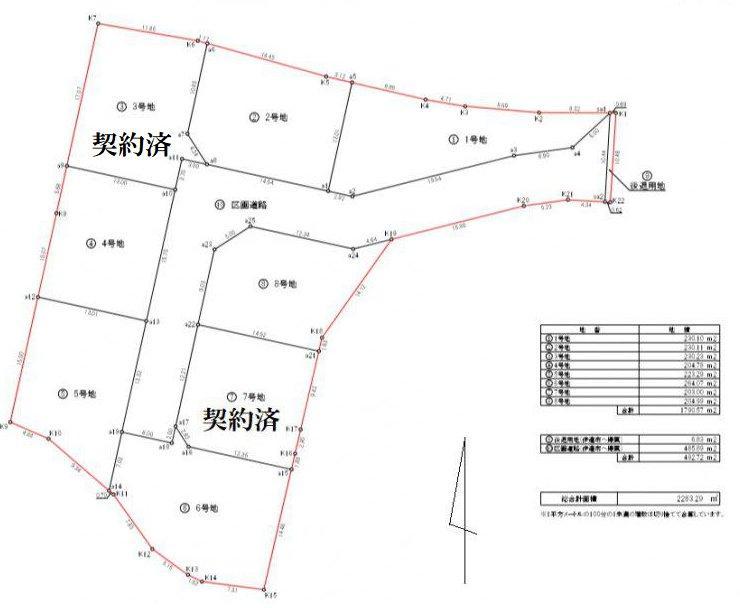 福島市の不動産情報 有限会社 ミネルヴァ企画