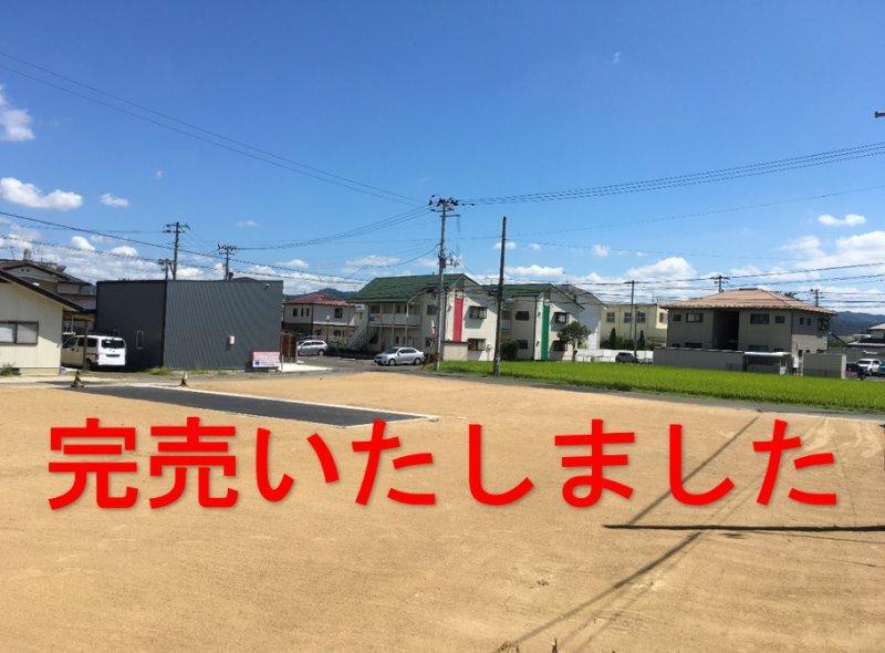 内山土地企画